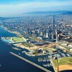 CCIB Barcelona